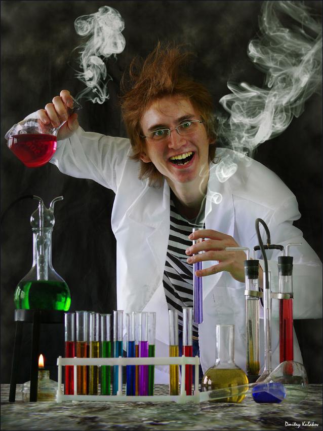 А теперь про химию