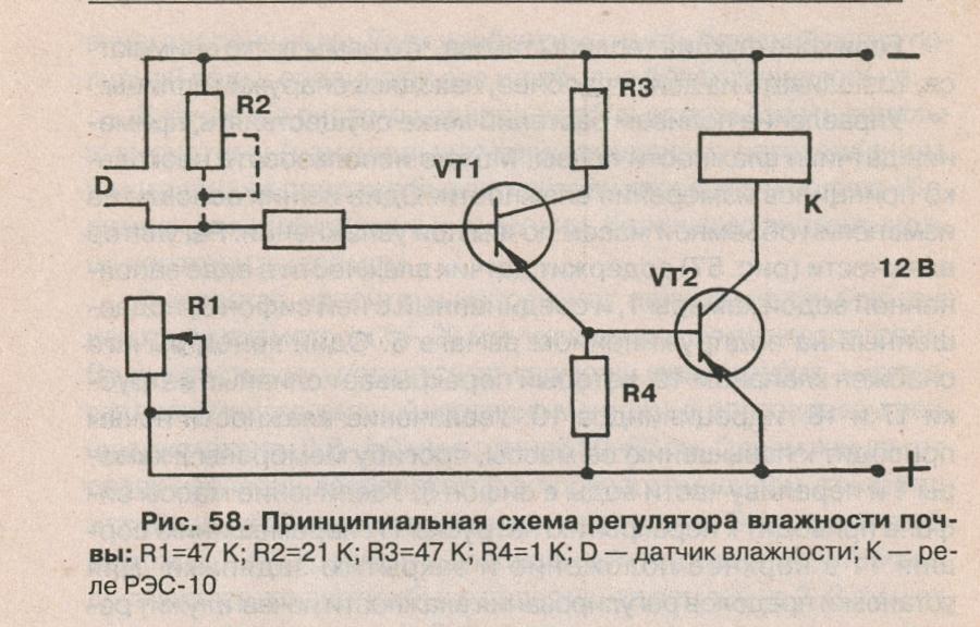 Схема регулятора влажности почвы